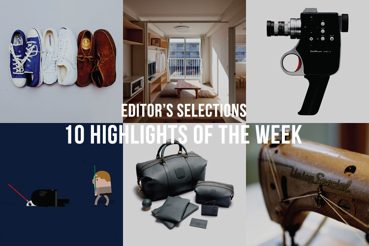 editors-selections-02