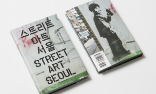 "Look Inside the ""Street Art Seoul"" Book"