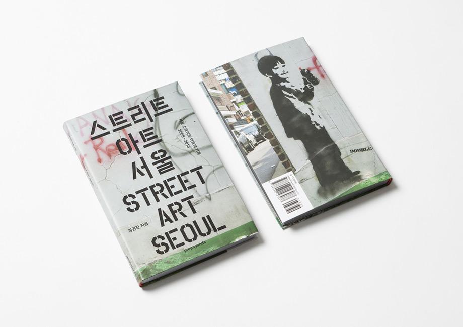 street-art-seoul-book-2014-01