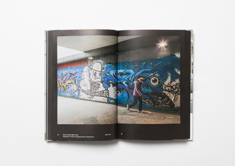 street-art-seoul-book-2014-03