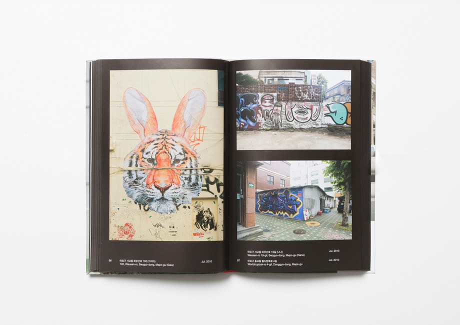 street-art-seoul-book-2014-04