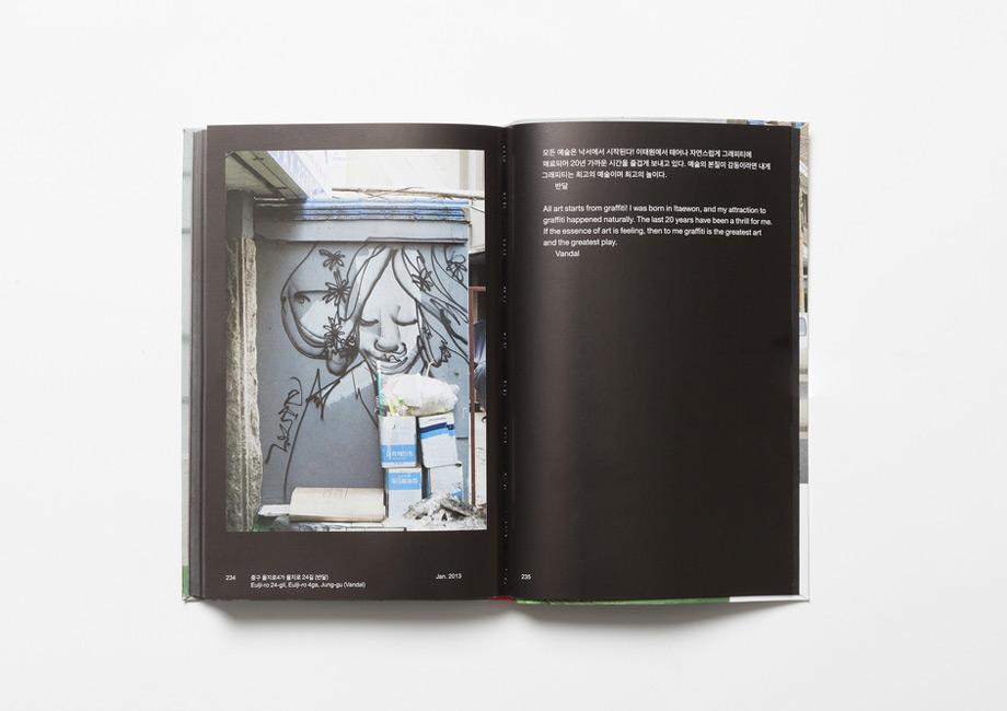 street-art-seoul-book-2014-06