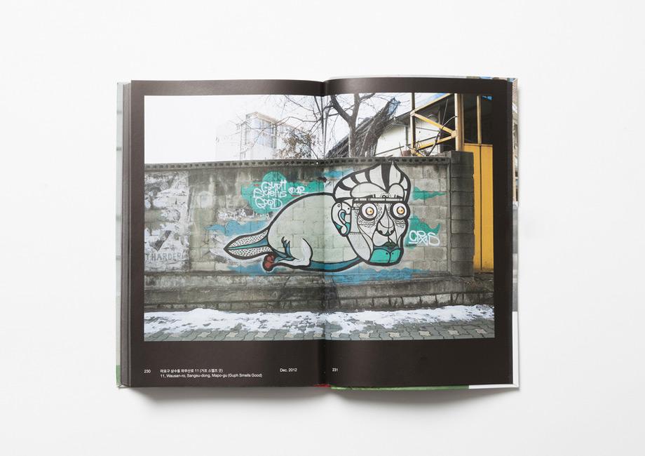 street-art-seoul-book-2014-07