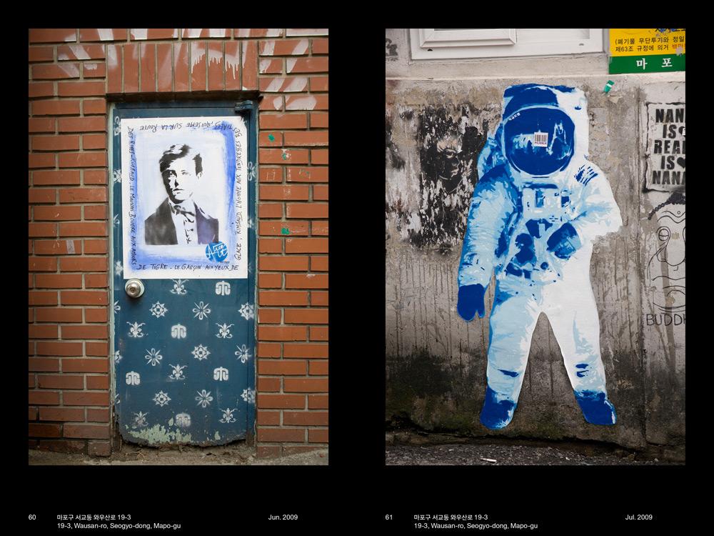street-art-seoul-book-2014-10