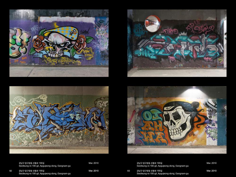 street-art-seoul-book-2014-11