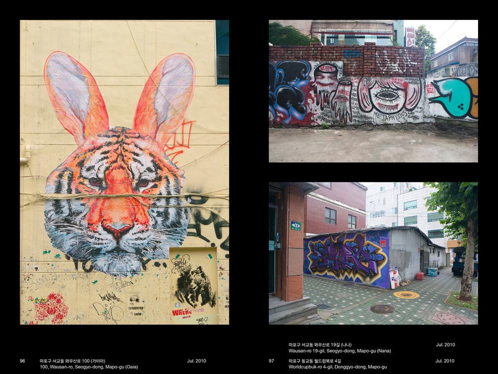 street-art-seoul-book-2014-12