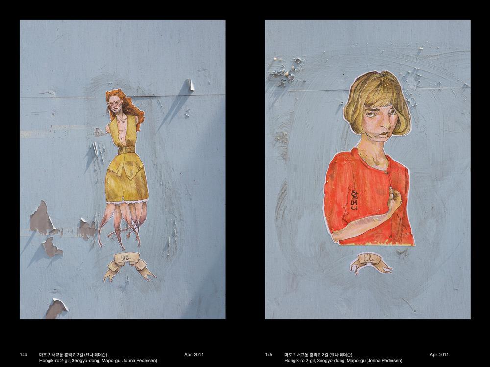 street-art-seoul-book-2014-14