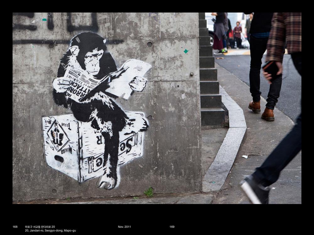 street-art-seoul-book-2014-15