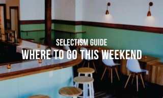 Where To Go This Weekend | April 2014, Week 4