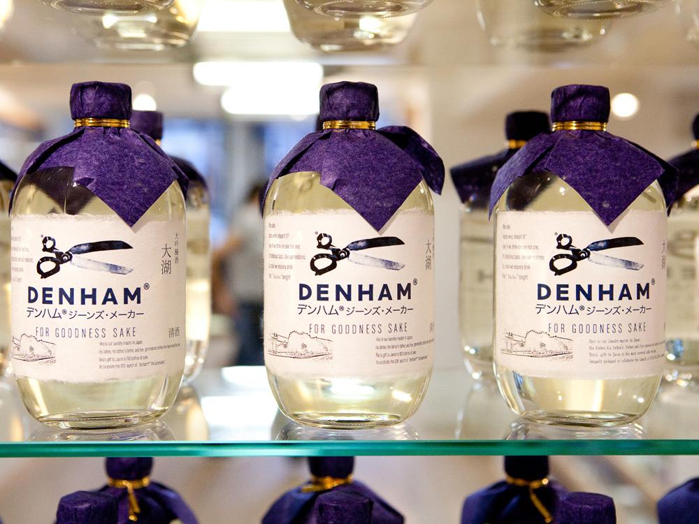 denham-jeanmaker-hiro-sake-2014-03