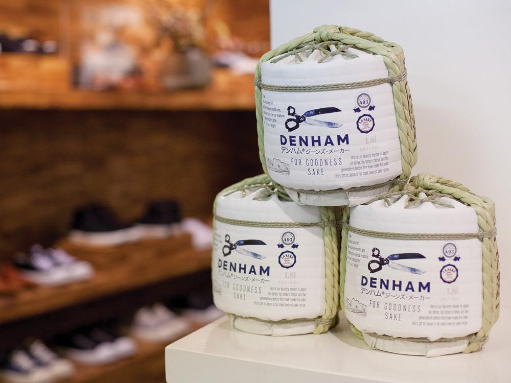 denham-jeanmaker-hiro-sake-2014-04