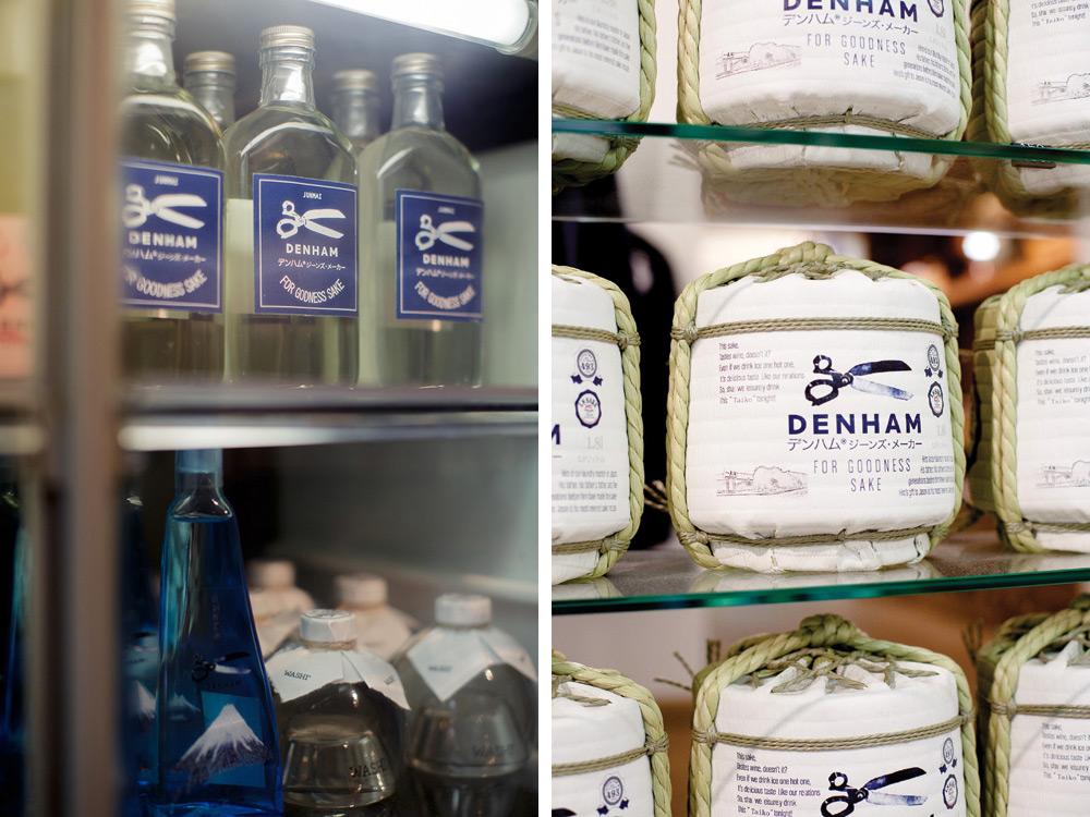 denham-jeanmaker-hiro-sake-2014-07