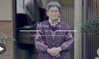 "Life After the Earthquake – The Inoue Brothers ""Made in Tohoku"" Project"