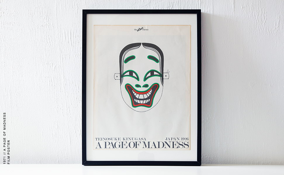 Morga-Zarate-Posters-Goodhood-10