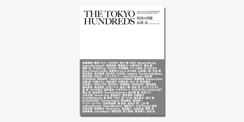 Tokyo-Hundreds-Book-00