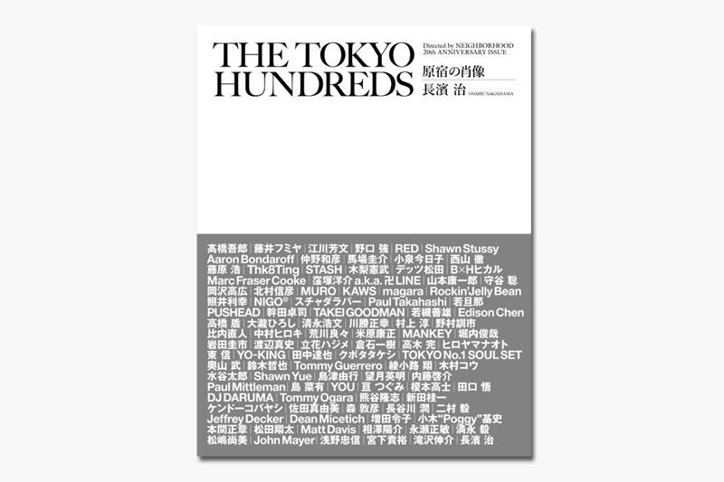 Tokyo-Hundreds-Book-01