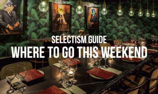 Where To Go This Weekend | July 2014, Week 3