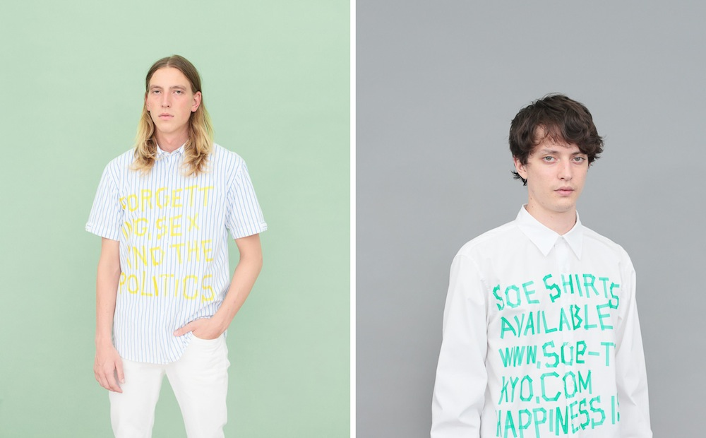 SOE-Shirts-Spring-2015-5