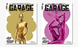 See Jeff Koons' Virtual Sculpture via Garage Magazine's New App