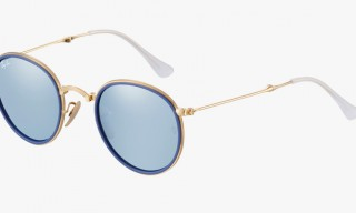 Retro Round Sunglasses from Ray-Ban