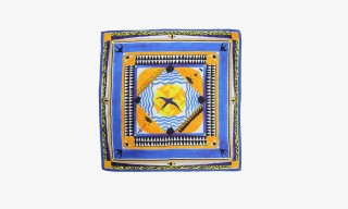 See the Drake's by the Royal College of Art Pocket Square Collection
