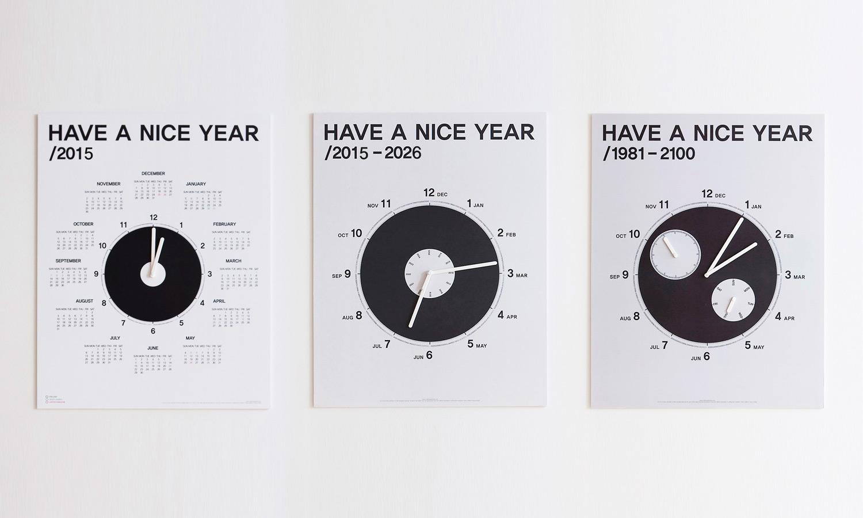 hava-calendar-2015-00