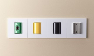 Muji, Yamaha, Coleman & More Win Japan's 2014 Good Design Award
