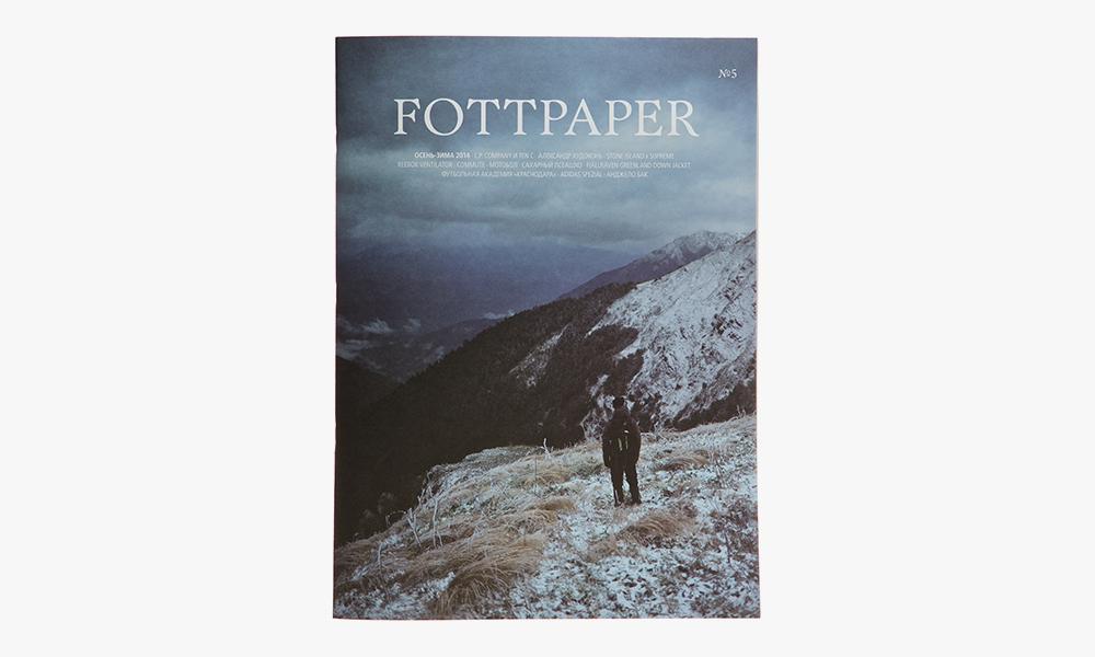 Fott-Paper-5-FT-0