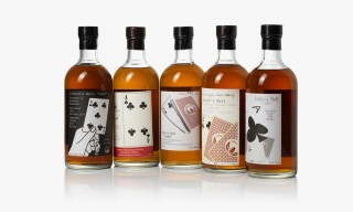 Bonhams to Auction Rare Japanese Whisky Collection