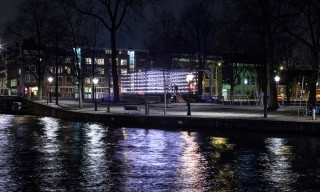 See Amsterdam's Underwater-Like Alley of Light Installation