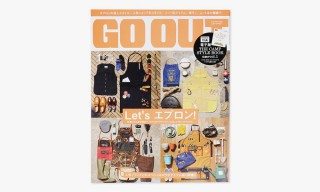"North Face Purple, Poler & More inside Japan's ""Go Out"" Volume 63"