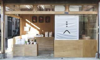 The Little OKOMEYA Rice Shop by Schemata Studio