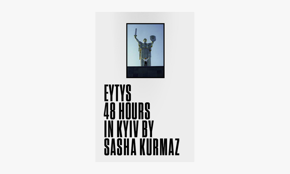 eytys-Sasha-Kurmaz-book-featured
