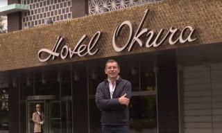 Bottega Veneta Assembles World-Renowned Architects for Hotel Okura