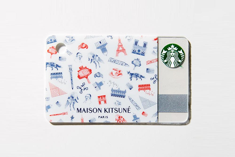 maison kitsune designs a special starbucks card for gq