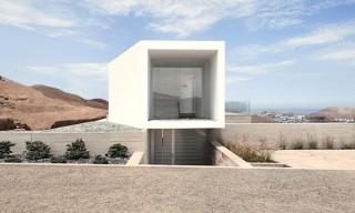 "The Modernist Clifftop ""House Poseidon"" in Peru"