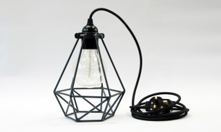 "The Electrical Shop's ""Diamond Cage"" Lamp Provides Versatile Lighting"